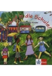Auf in die Schule! Audio CD