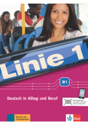 Linie 1. B1 Kurs  und Übungbuch mit DVD ROM