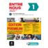 Entre nous 1 – Livre de l'éleve Cahier d'activités et CD audio Code Premium